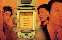 手机-欢喜首映-高清完整版视频在线观看
