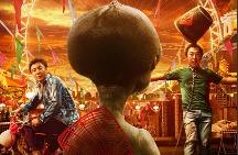 疯狂的外星人-欢喜首映-高清完整版视频在线观看